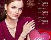 Valentine offer feb 2017-001
