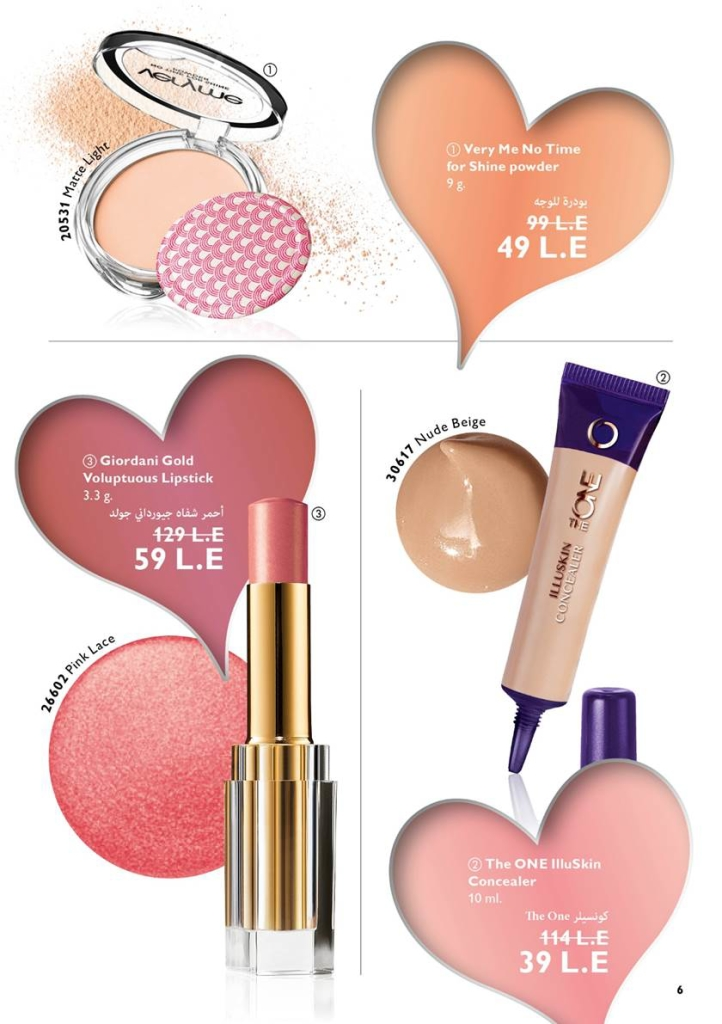 Valentine offer feb 2017-006