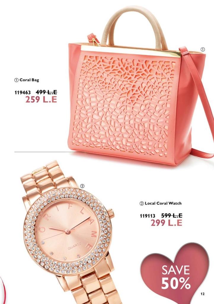 Valentine offer feb 2017-012