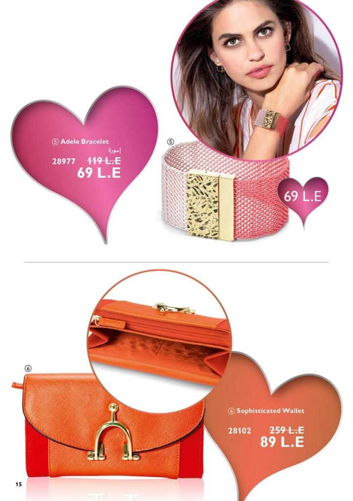 Valentine offer feb 2017-015